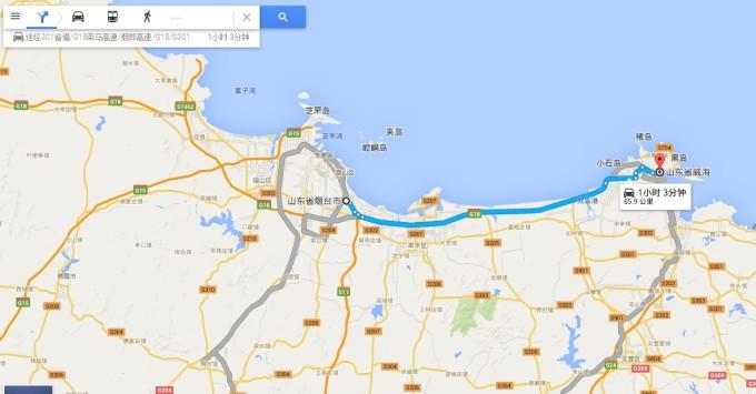 山东半岛避暑游(蓬莱长岛--烟台--威海--乳山银滩--海阳)——自驾,走
