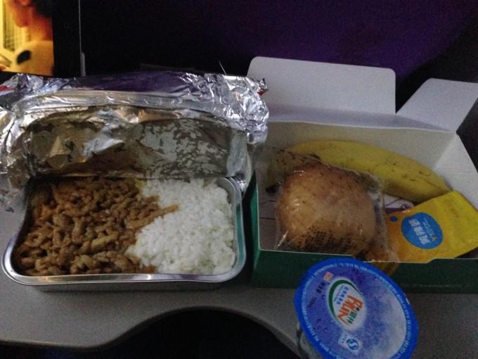 厦门,逛吃逛吃逛吃逛吃~        4月3日坐山东航空的7:05的飞机回天津