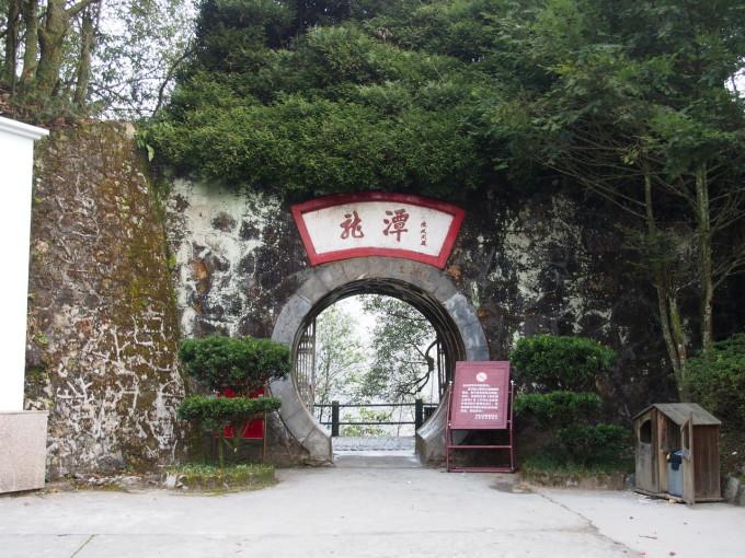 春节自驾游·炎帝陵,井冈山