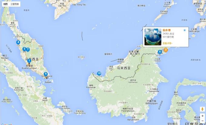 仙本那-吉隆坡8日度假,马来西亚旅游攻略 - 蚂蜂窝