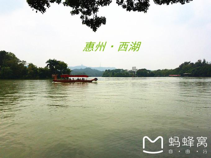 深圳 惠州 →西湖风景区及周边  这就是西湖名胜风景区  地处惠州市