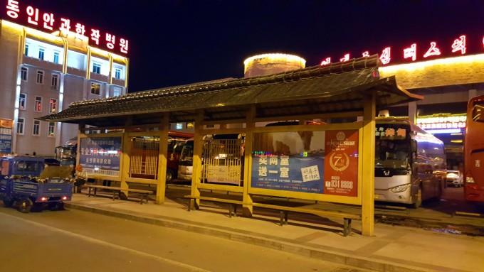 2016年省亲之旅~哈尔滨,镜泊湖,长白山